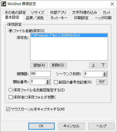 f:id:yururimaaruku:20160706212629p:plain