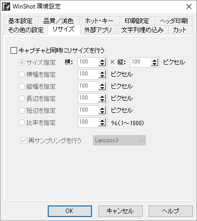 f:id:yururimaaruku:20160706212832p:plain