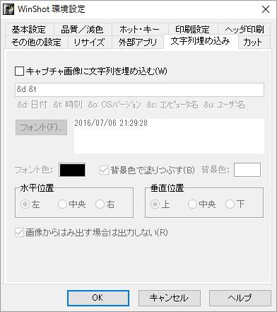 f:id:yururimaaruku:20160706213013p:plain