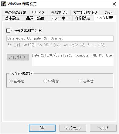 f:id:yururimaaruku:20160706213112p:plain