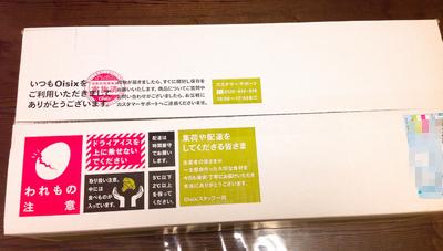 f:id:yururimaaruku:20160709072716p:plain