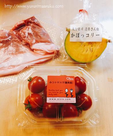 f:id:yururimaaruku:20160709075742p:plain