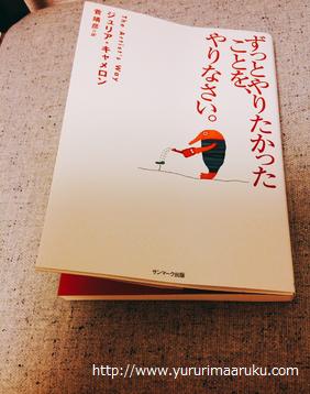 f:id:yururimaaruku:20160714225928p:plain