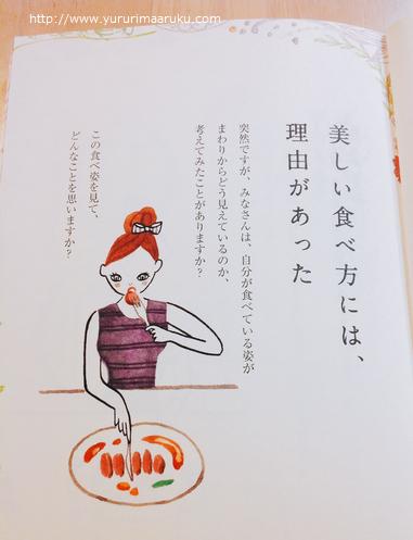 f:id:yururimaaruku:20160721205139p:plain