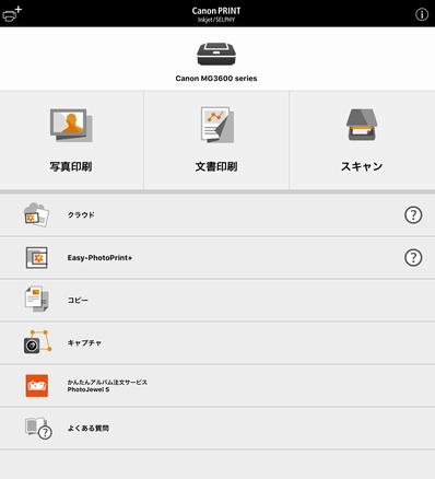f:id:yururimaaruku:20160724004652p:plain