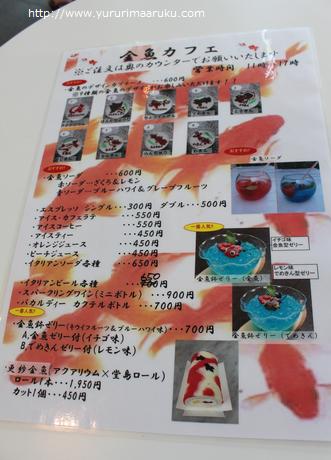 f:id:yururimaaruku:20160727213408p:plain