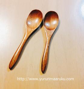 f:id:yururimaaruku:20160804225732p:plain