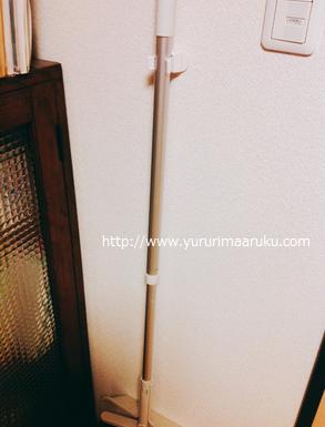 f:id:yururimaaruku:20160804232005p:plain