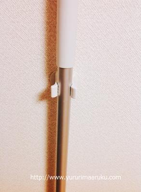 f:id:yururimaaruku:20160804232158p:plain