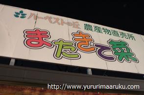 f:id:yururimaaruku:20160820173933p:plain