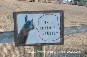 f:id:yururimaaruku:20160820212750p:plain