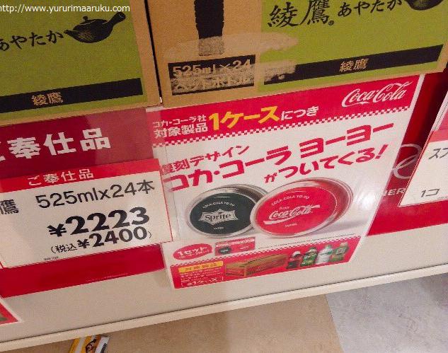 f:id:yururimaaruku:20160822210842p:plain