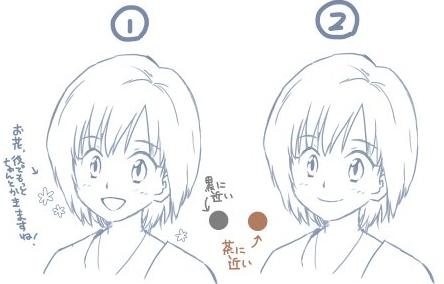 f:id:yururimaaruku:20160828083820p:plain