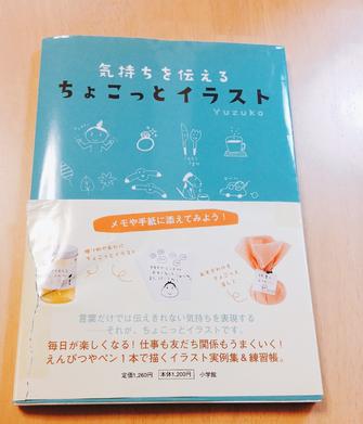 f:id:yururimaaruku:20160828095807p:plain