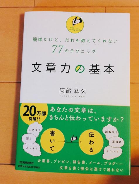 f:id:yururimaaruku:20160828142415p:plain
