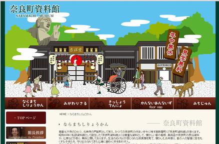 f:id:yururimaaruku:20160902214840p:plain