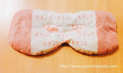 f:id:yururimaaruku:20160907222615p:plain