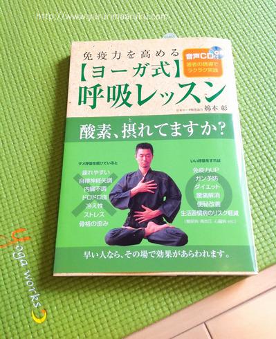 f:id:yururimaaruku:20160922114937p:plain