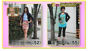 f:id:yururimaaruku:20160928231342p:plain