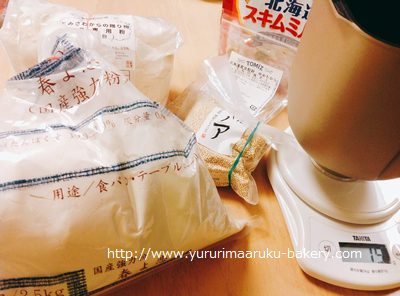 f:id:yururimaaruku:20161005221608p:plain
