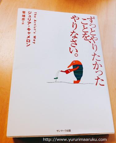 f:id:yururimaaruku:20161008112307p:plain