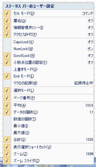 f:id:yururimaaruku:20161014054608p:plain