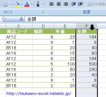 f:id:yururimaaruku:20161014054840p:plain