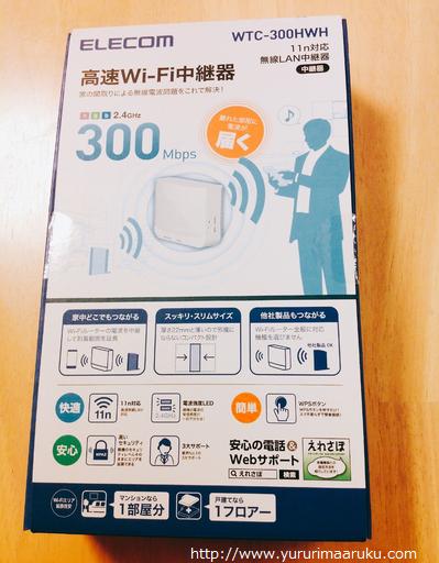 f:id:yururimaaruku:20161018233204p:plain