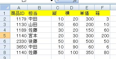 f:id:yururimaaruku:20161022235543p:plain