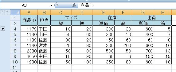 f:id:yururimaaruku:20161023075843p:plain