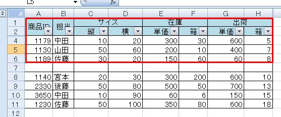 f:id:yururimaaruku:20161023082136p:plain