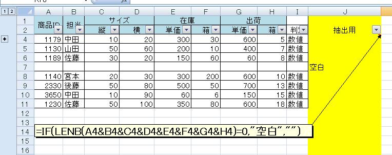 f:id:yururimaaruku:20161023082503p:plain