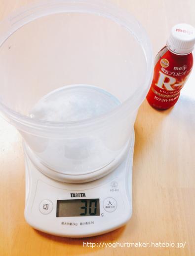 R-1で自家製豆乳ヨーグルト-砂糖
