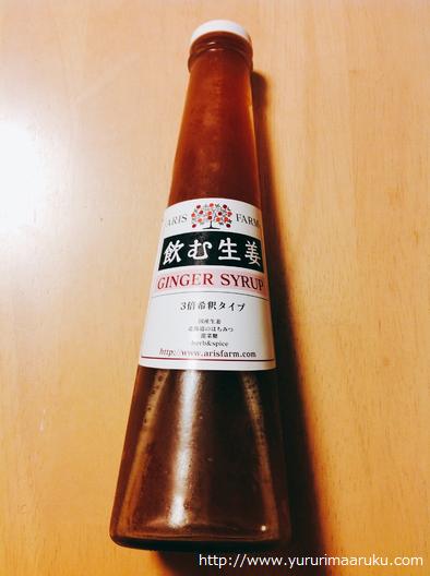 豆乳ヨーグルト-生姜シロップ