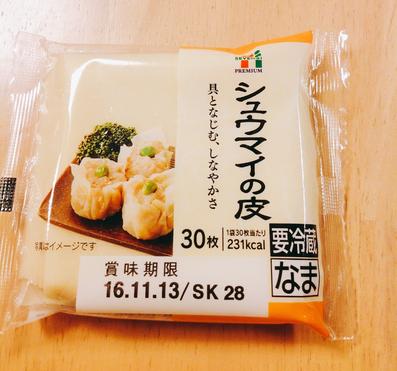 f:id:yururimaaruku:20161030103349p:plain