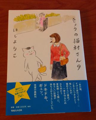 f:id:yururimaaruku:20161030231135p:plain