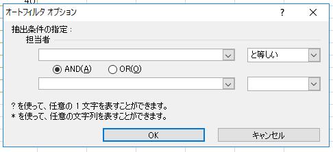 f:id:yururimaaruku:20161103210420p:plain