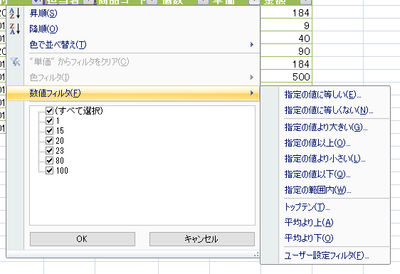 f:id:yururimaaruku:20161103210528p:plain