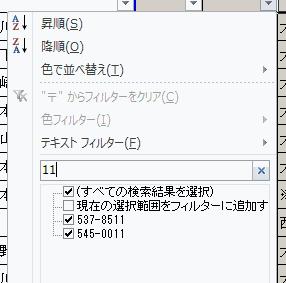 f:id:yururimaaruku:20161104232100p:plain