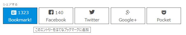 f:id:yururimaaruku:20161112231508p:plain