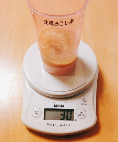 f:id:yururimaaruku:20161113000713p:plain