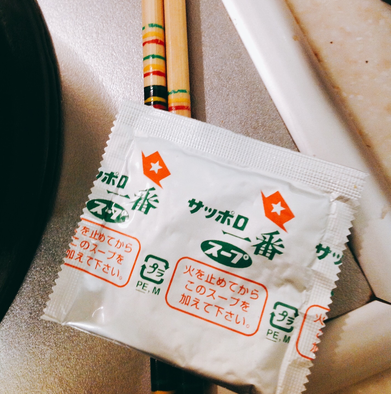 f:id:yururimaaruku:20161115222245p:plain