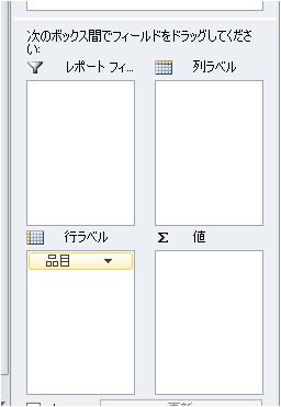 f:id:yururimaaruku:20161123142223p:plain