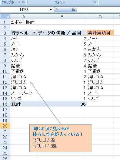 f:id:yururimaaruku:20161123144251p:plain
