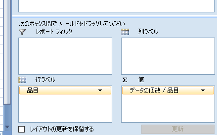 f:id:yururimaaruku:20161123144408p:plain