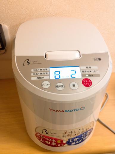山本電気精米機RC41
