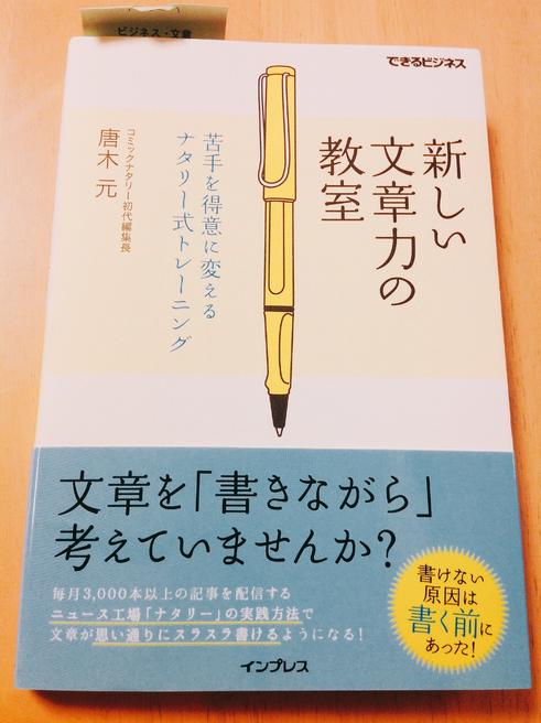 f:id:yururimaaruku:20161127074816p:plain