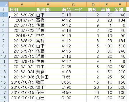 f:id:yururimaaruku:20161203232718p:plain