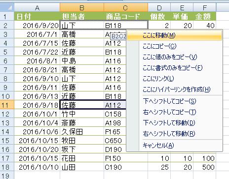 f:id:yururimaaruku:20161203233109p:plain
