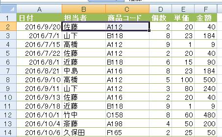 f:id:yururimaaruku:20161203233157p:plain